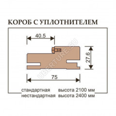 30027 Шоко велюр, зеркало_3