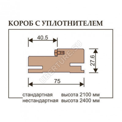 30027 Шоко велюр, зеркало